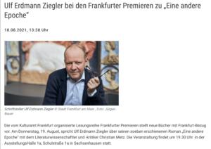 UlfErdmannZieglerFrankfurterPremiere